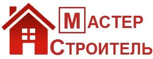 Компания «Мастер Строитель» Калужская область